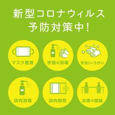 錦糸町ガーデンファーム 錦糸町駅前店の雰囲気1