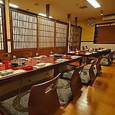 個室宴会◆最大36名まで入れる掘りごたつ席の個室!ぜひ宴会にお使い下さい!