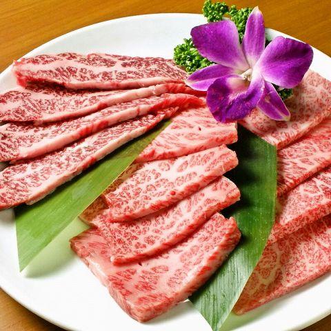 <デート>新宿のおすすめ焼肉 (焼き肉) [食べログ]