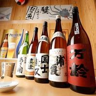 18都道府県の地酒が390円で楽しめる♪