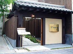 french o・mo・ya 奈良町店の写真