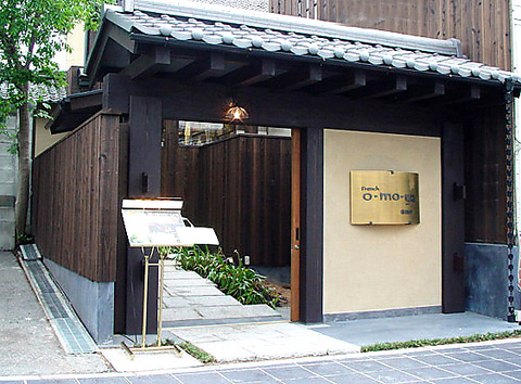 french o・mo・ya 奈良町店