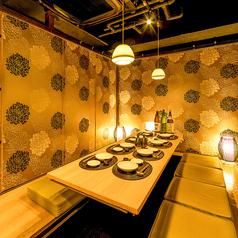 創作和食居酒屋 HIBIKI 栄錦店の雰囲気1