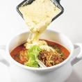 香ばしい風味豊かな燻製チーズを使用したプレミアムラーメンです!