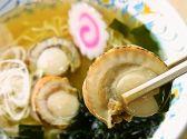 ラウンジ センチュリー アスパム店のおすすめ料理2