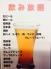 香港名菜王道のおすすめポイント2