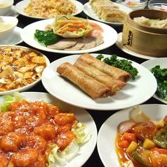南国亭 虎ノ門店のおすすめ料理1