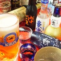 【生ビール付の飲み放題は120分1500円】