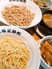 大鶴製麺処 つけめんラーメン 親富考