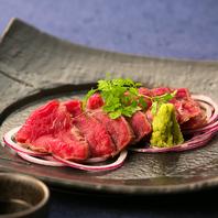 自慢の肉料理を堪能ください