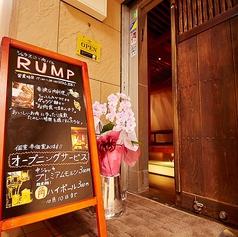 肉バル ランプ RUMP 四ツ谷しんみち通り店の外観2