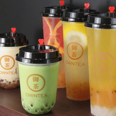 台湾タピオカ専門店 御茶 OWNTEAの写真