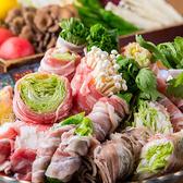 当店名物★肉巻き野菜