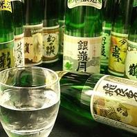 【厳選地酒】30種以上常備