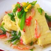 四季彩 かぐやのおすすめ料理3