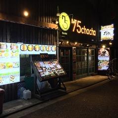 75chacha 新大久保店の外観2