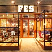 FES by asobiの写真
