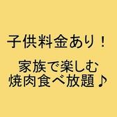 ときわ亭 新田店の雰囲気3
