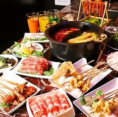 火鍋超市 火鍋スーパーNo1 池袋店のおすすめ料理1