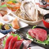 談楽 静岡のおすすめ料理2