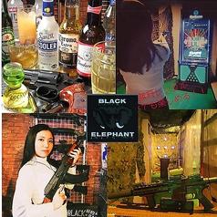 射的酒場 BLACK ELEPHANTの写真