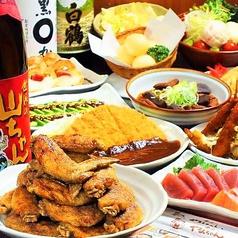世界の山ちゃん 錦糸町南口店のおすすめ料理1