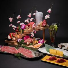 個室焼肉 夜桜 OSUのおすすめ料理1
