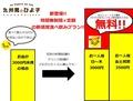 no hiyoco no life 九州男とひよ子 情熱系のおすすめ料理1