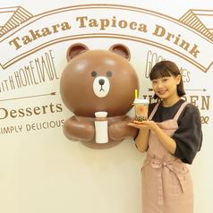 TAKARA茶の写真
