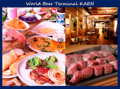 WORLD BEER TERMINAL KAEN カエンの写真