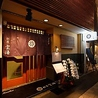 日本料理 空海 別亭 横浜 馬車道のおすすめポイント3