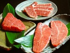 薩摩の牛太 桂店のおすすめ料理1