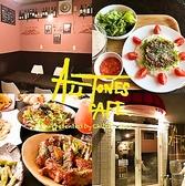 cafe&bar ALL TONES CAFE 北海道のグルメ