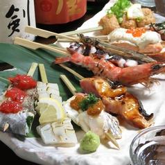 KOHKOH 別邸のおすすめ料理1