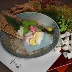 天然鮮魚のお刺身三種盛り