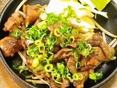 鉄板焼・お好み焼 味一のおすすめ料理2