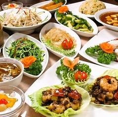 三九厨房 赤坂見附店のおすすめ料理1
