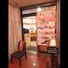 江戸前 びっくり寿司 自由が丘1号店のおすすめポイント3