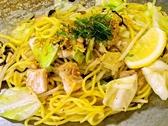 鉄板焼・お好み焼 味一のおすすめ料理3