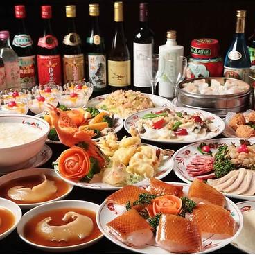 芳香園 センター南店のおすすめ料理1