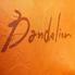 Dandelionのロゴ