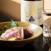 日本酒と肴のお店 こりんのおすすめ料理2