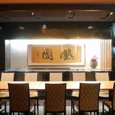 花殿 ka-den 京橋京阪モールの雰囲気2