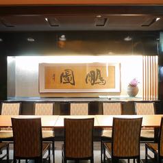 花殿 ka-den 京橋京阪モールの雰囲気1