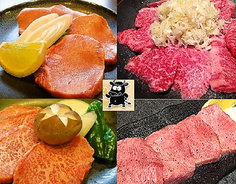 Sumibi Yakiniku moniwa image