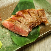 最上楽農園 神田店のおすすめ料理3