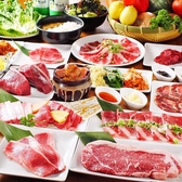 肉屋の台所 渋谷東急本店前店のおすすめ料理3