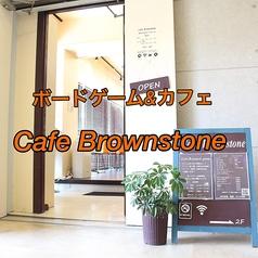ボードゲーム&カフェ Cafe Brownstoneの写真