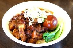 台湾料理小菜館の写真