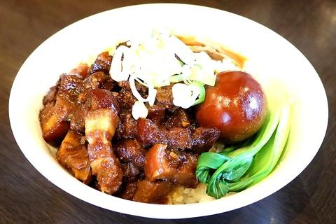 台湾料理小菜館